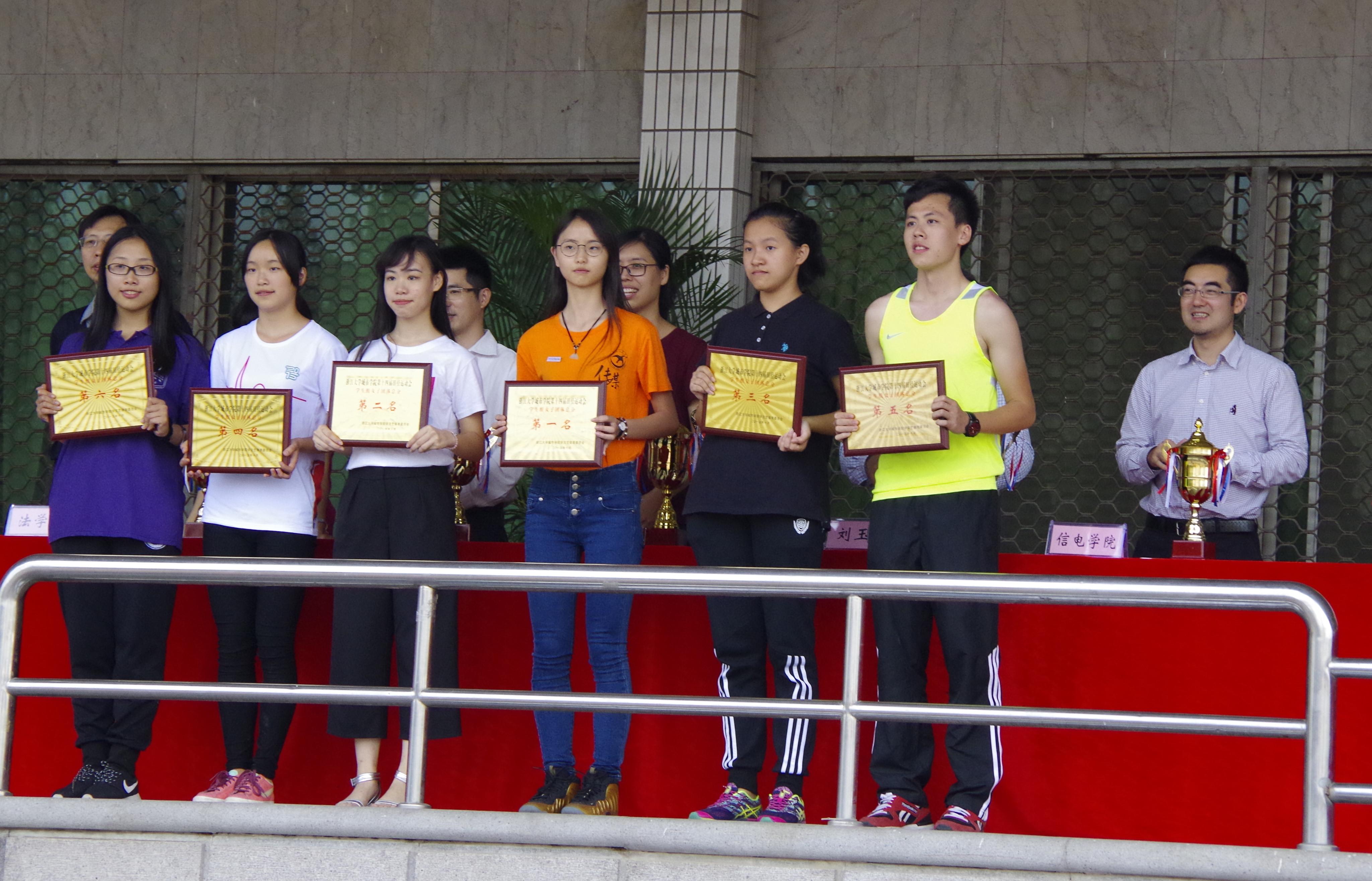 浙江大学城市学院第十四届田径运动会成功闭幕